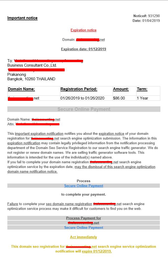 Scam domain name renewal